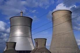 Атомная энергия, атомные электростанции