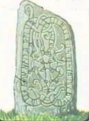 мемориальные камни на могиле воина-викинга
