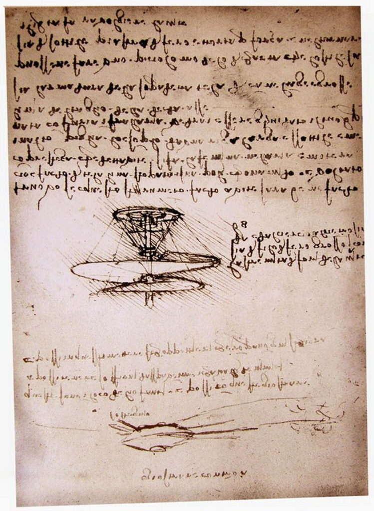 Эскизы для нового изобретения Леонардо да Винчи: чертеж вертолета