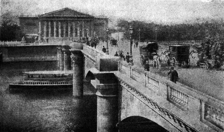 Мост Согласия в Париже - Жан Родольф Перонне