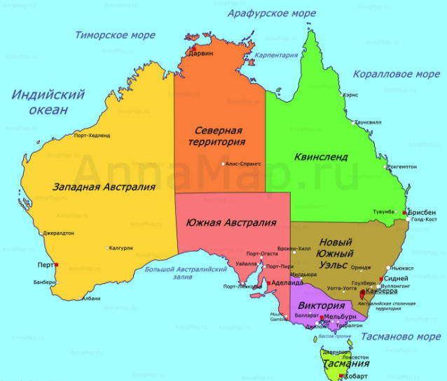 Природные богатства австралии